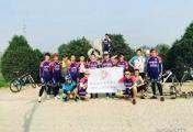 追忆单车俱乐部-骑行蚌埠