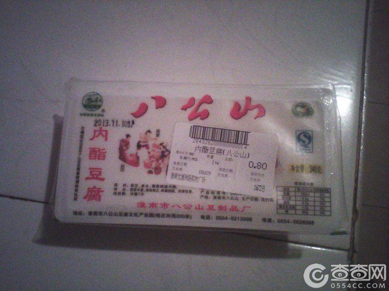 IMG_20131112_202550_副本.jpg