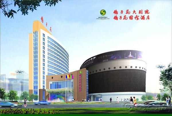 鸽子花国际酒店3.jpg