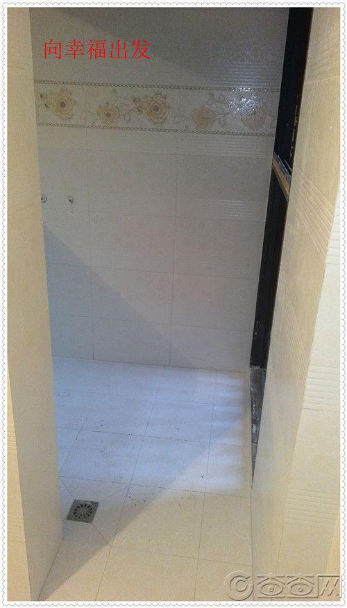 淋浴房墙面