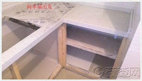厨房-隔板