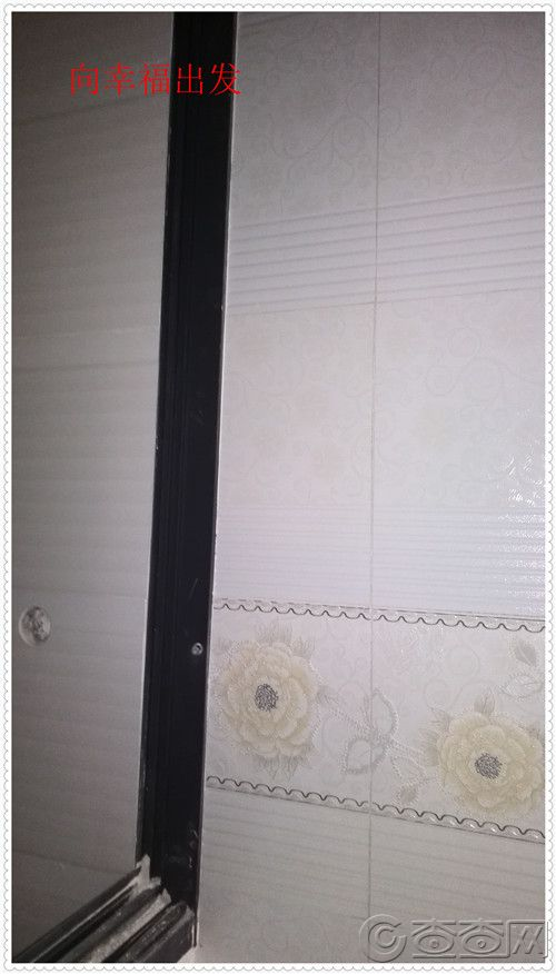 淋浴房-贴斜了的瓷砖
