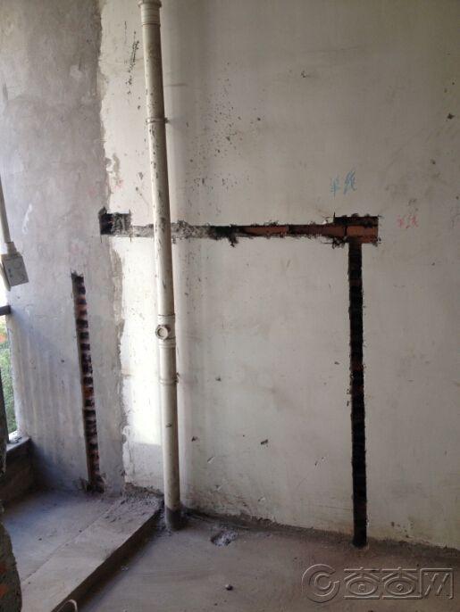厨房水电开槽1.jpg