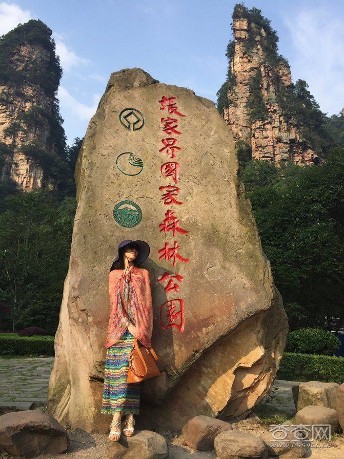 张家界国家森林公园大门口.jpg