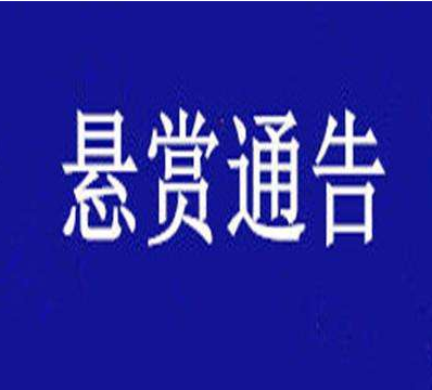 微信截图_20171011161224.png
