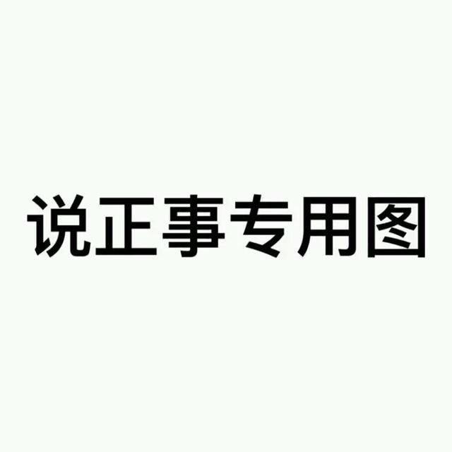 201710123686461507775130917046.jpg
