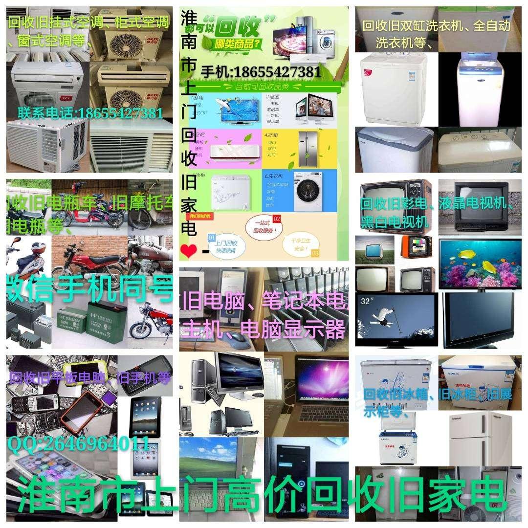 20180901_320329_1535752364609.jpg