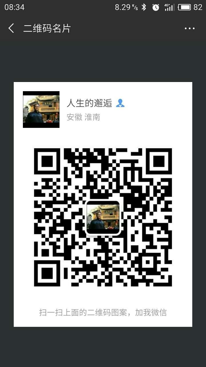 20181108_533709_1541658150830.jpg