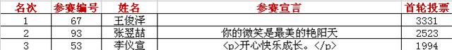 第1-3_副本.png
