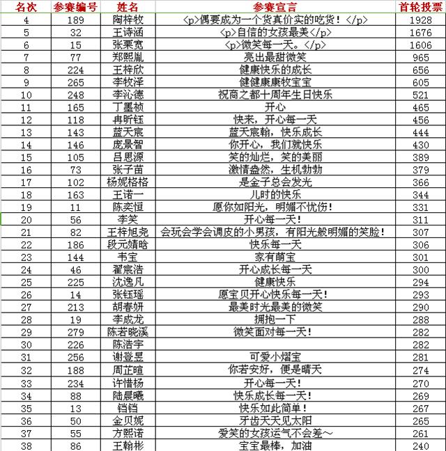 4-38_副本.png