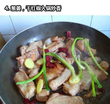5_gaitubao_com_watermark.jpg