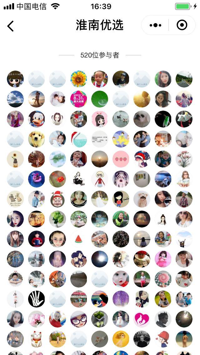 微信图片_20181212164218.jpg