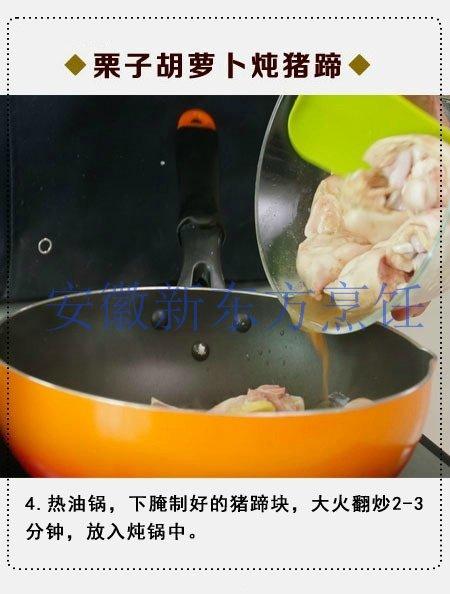6_gaitubao_com_watermark.jpg