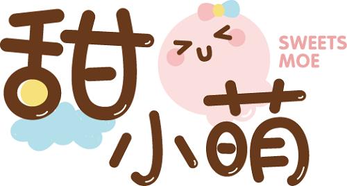 甜小萌logo.png