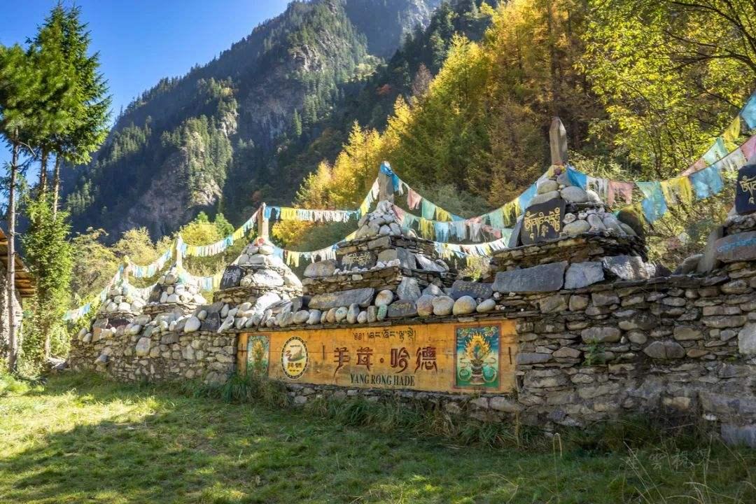 哈德藏寨2.jpg