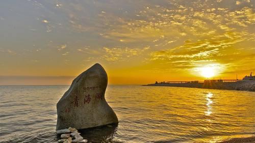 青海湖日出.jpg