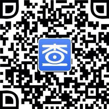 查查网App二维码.jpg