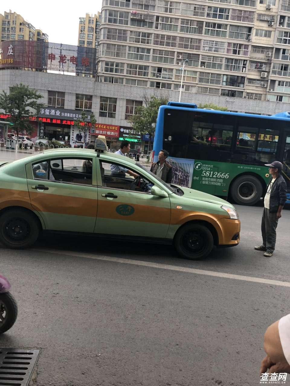 朝阳东路由西往东方向发生车祸 聚焦淮南 淮南查查网 www.0554cc.cn Powered by Discuz