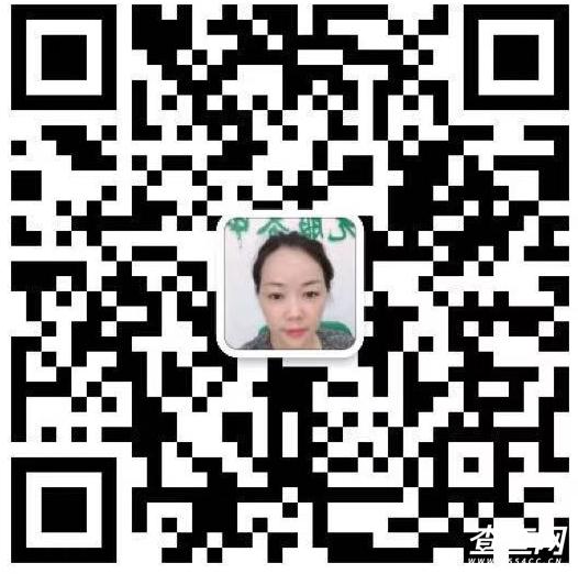 微信截图_20190909150719.png