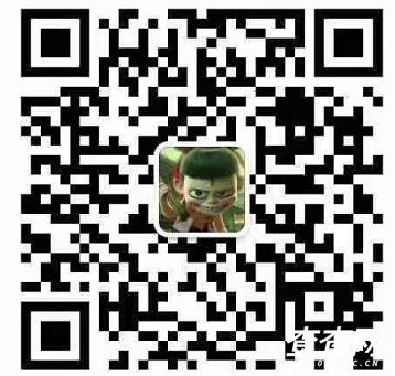 微信截图_20191228172246.png