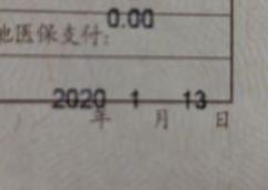 1578969624(1).jpg