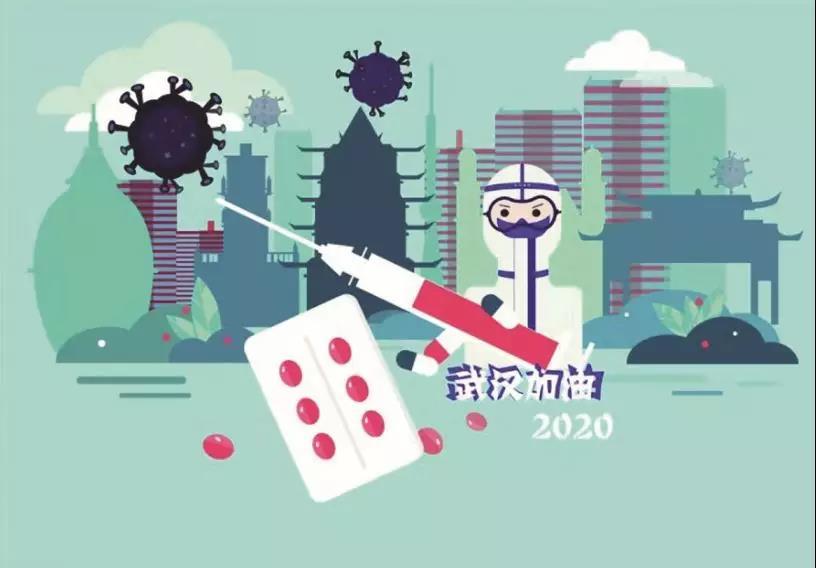 微信图片_20200215114026.jpg