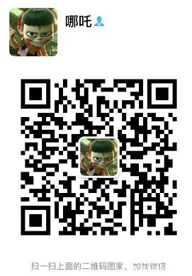微信截图_20200613185742.png