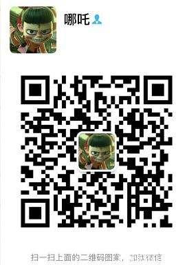 微信截图_20200615113913.jpg