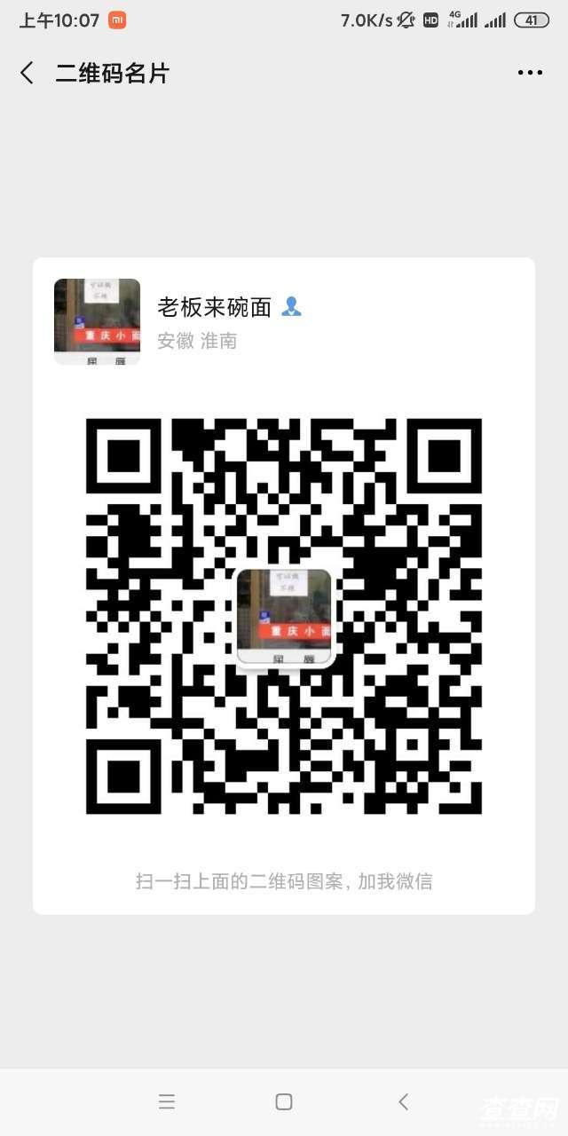 20200625_19356_1593050865253.jpg