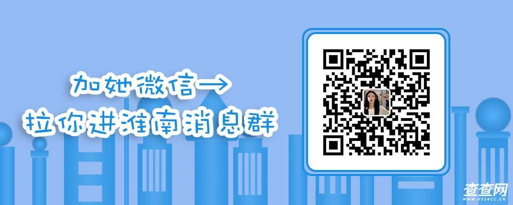 微信图片_20201114161250.jpg