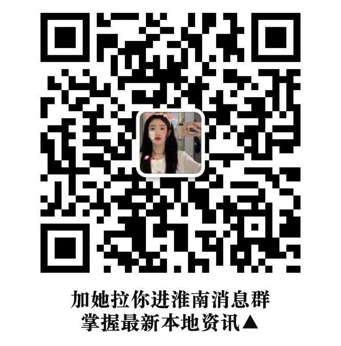 微信图片_20201114162726.jpg