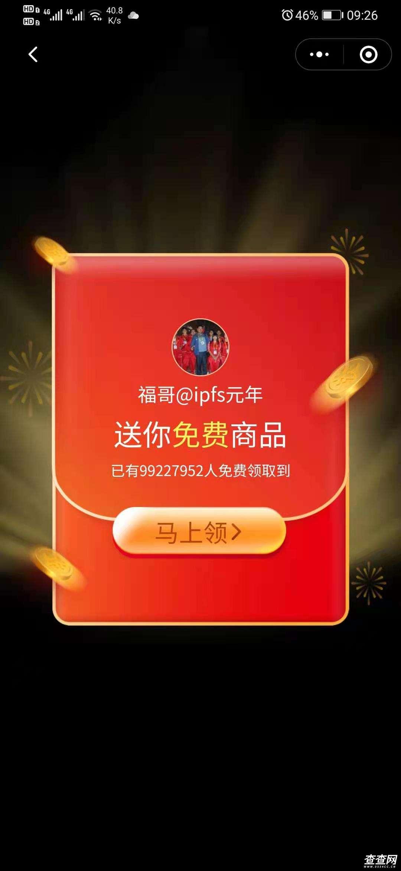 微信图片_20210121203642.jpg